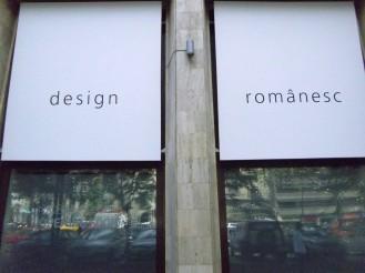 Downtown Bucharest_Magazin Eva 24